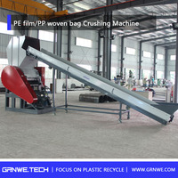 low price and large output shredder MACHINE for cutting ldpe film