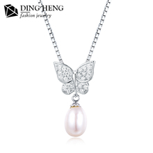 2017 fashion jewelry butterfly shaped CZ 925 silver freshwater pearl necklace