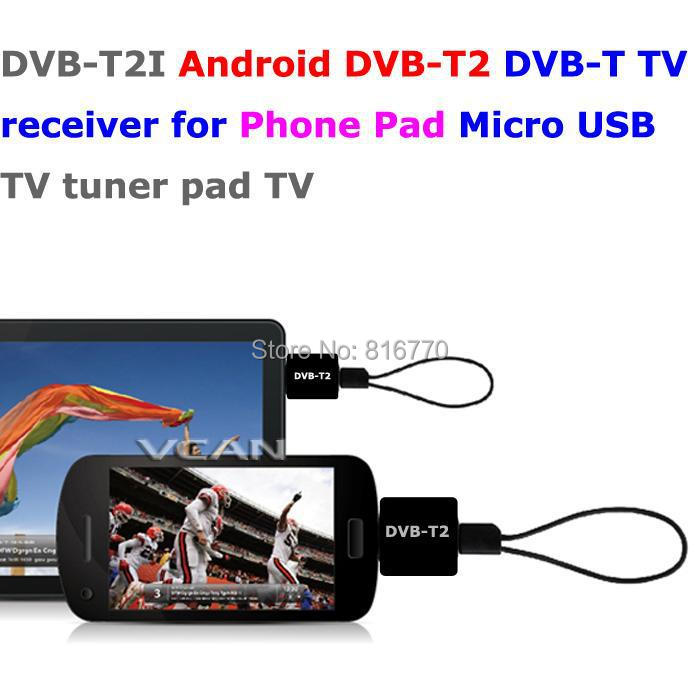 otg tv to phone DVB-T2I Android DVB-T2 DVB-T TV receiver for Phone Pad Micro USB TV tuner