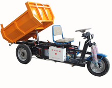 mine field cargo tricycle, electric mini dump tricycle, 3 wheels tricycle