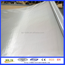 250 micron stainless steel screen mesh(supplier)