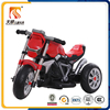 CE approval new cool children electric motorcycle for kids to drive