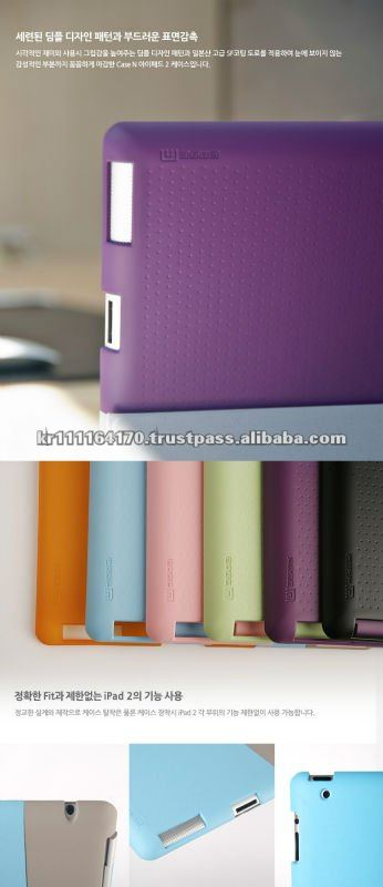 Smart Slider case for iPad2, High Quality SF coating with various colors