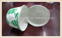 souffle cup for sell
