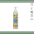 Multiple skin care functions 200g high quality moisturizing body lotion