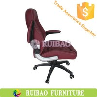 Red Bonded Leather Office Swivel Recliner Chair Adjustable Arm and Seat