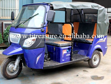 adult used tricycle/tricycle motorcycle/tuk tuk for sale