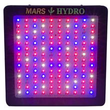 Wholesale Marshydro high lumen 600w led grow light Mars ii1600 pro ...