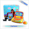 Educational toys with PS material for children which is multifunctional mini computer for improving kids' intelligence