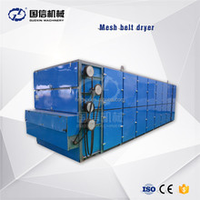 food industrial dryer/agaric dryer plant/agaric dehydrating equipment