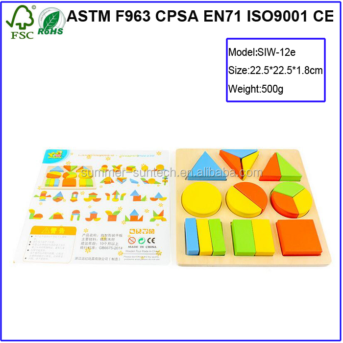 High quality montessori materials in china for kids puzzle toy math set