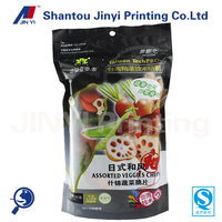 Round Bottom Customized Printing Zipper Bag Metalized Stand Up Pouch For Food Vegetable Chips