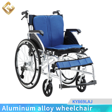China supplier foldable wheelchair with cushion and united brakes aluminum wheelchairs