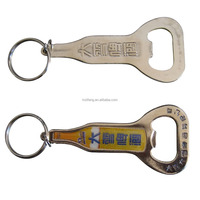 custom made stainless steel bottle opener keychain