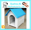 All Weather Indoor Outdoor Plastic Cozy Dog House