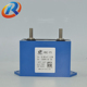 2.5microfarad resonance 2000v metallized film ac motor capacitor 7uf
