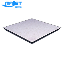 Insulated Raised Access Floor Panel System