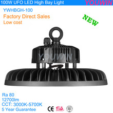 Ali02 2017 New Product ip65 led high bay light low bay 100 watt ufo led grow light