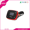 support external USB drive and mp3 player single usb slot charger portable car mp3 player fm transmitter
