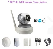 Network CCTV IP Camera Home Surveillance House Security Devices LYD-121