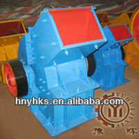 Industrial Mineral Fine Stone Hammer Crusher