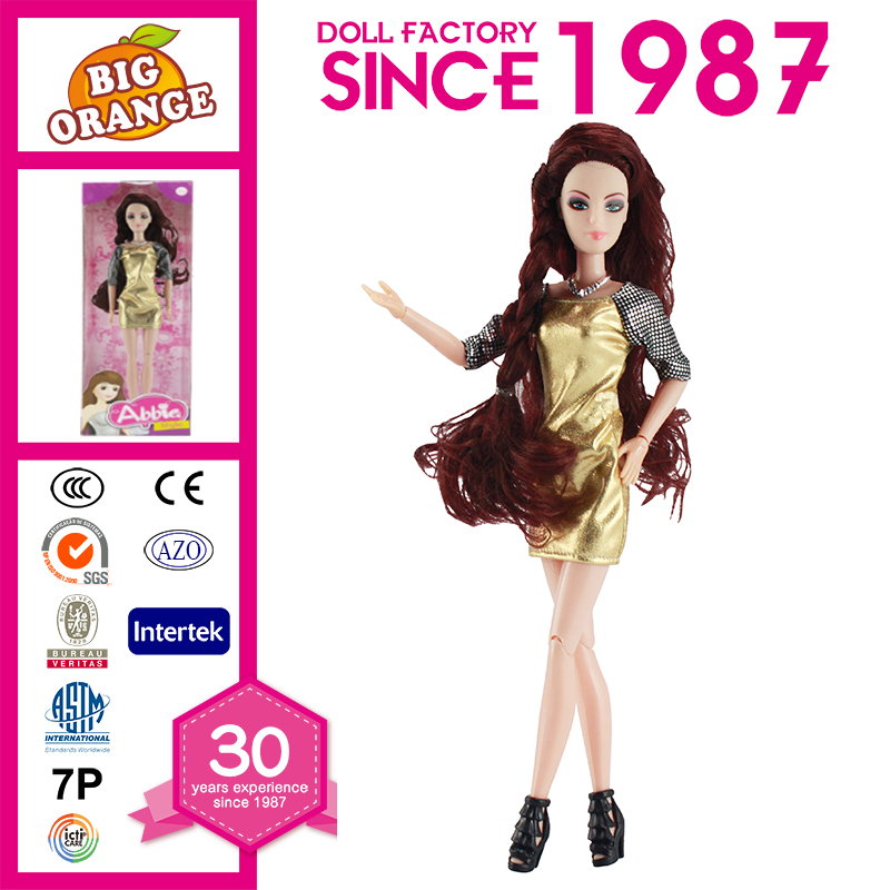 Brazil Style 2016 Modern Silicone Doll Big Ass Dolls For Children