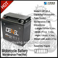 JET SKI WAVE RACE STARTING BATTERY MF BATTERY12V 8/9/12/14/18/24AH