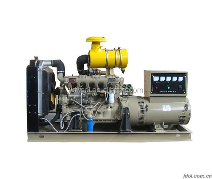 high quality 4 stroke multi-cylinder water cooled 6105 series 100kw generator for sale