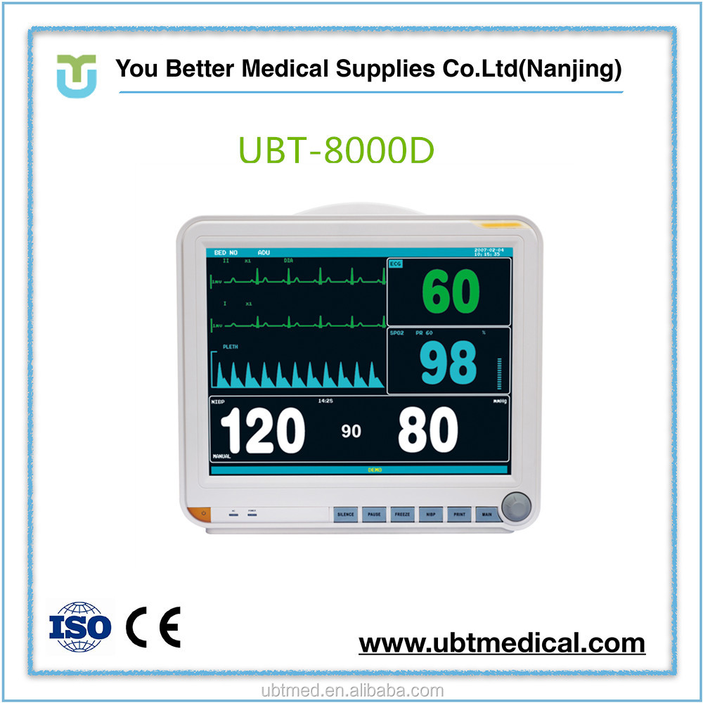 "15"" china ambulance ICU patient monitor medical equipment supplier"