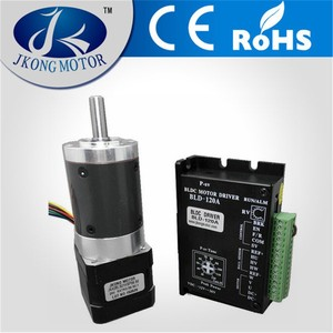 42mm Brushless DC motor with planetary gearbox