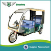 2014 best price Qiang Sheng electric tricycle bike for indian market