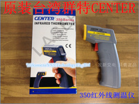 CENTER-350 Infrared thermometer Industrial Electronics Induction laser temperature gun Point thermometer