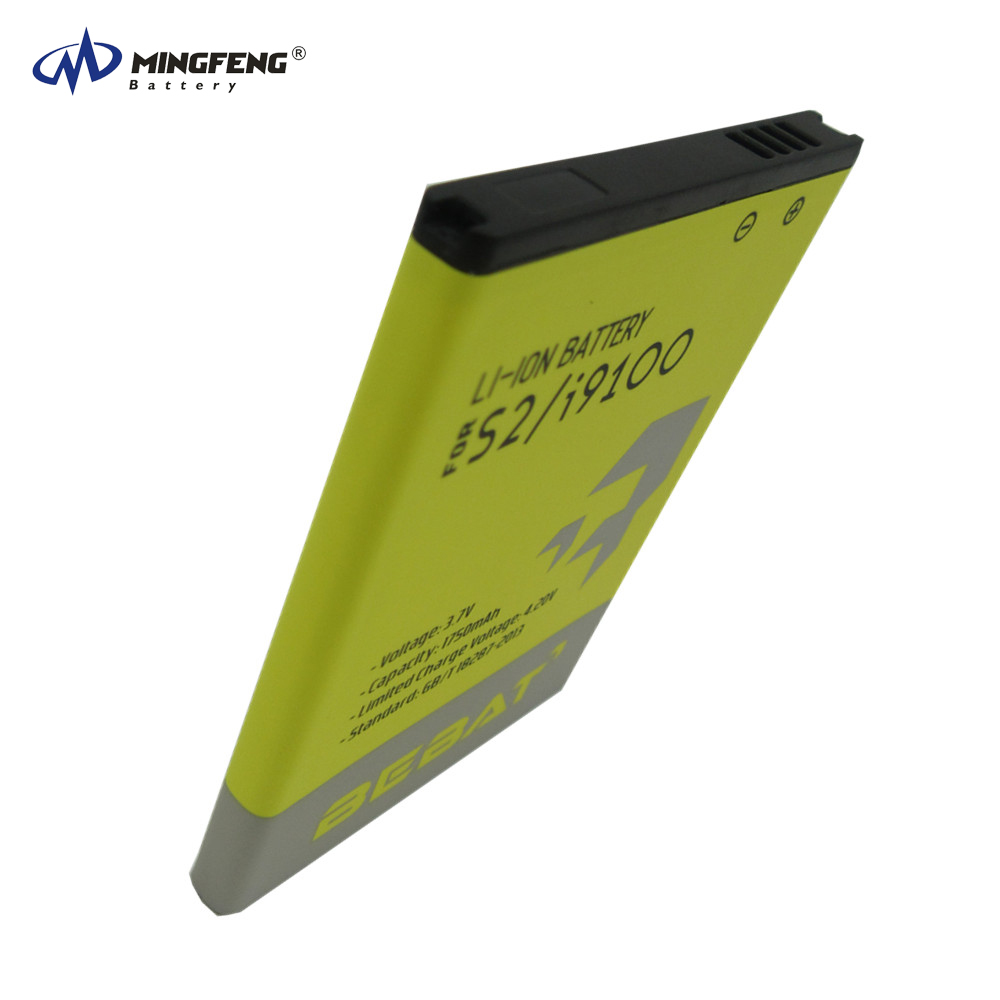 New Replacement OEN Customized Li-ion Battery EB524759VU/ EBF1A2GBU for Samsung Galaxy S2 i9108/M250L/R920 Mobile Batteries