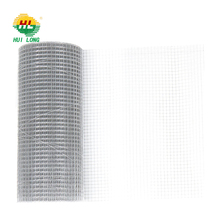 Anping factory /green vinyl coated welded wire mesh/3/8 inch galvanized welded wire mesh,welded wire mesh roll
