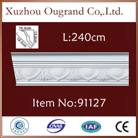 modern pu lowes baseboard trim molding for household decor