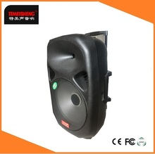 Feiyang Temeisheng New technology product audio PA speaker with bluetooth F-29