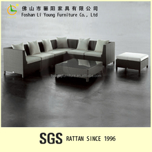 2016 Patio Seating Set outdoor terrace latest design garden sofa can furniture rattan curved waterproof outdoor sofa