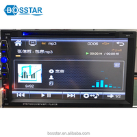6.5inch multi-touch screen 2din car Auto dvd GPS navigation radio stereo player with reversing camera bluetooth capability
