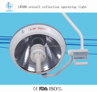 LW700 Single Head Surgical Lamp