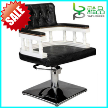 Yapin portable beauty salon styling chair