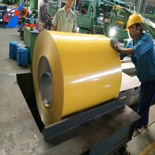 Ral color prepainted galvanized ppgi coil, ppgi coils for Ukraine, PPGI coil