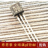 MJE13001 13001 TO-92 small power transistor transistor new