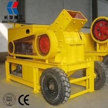 Mini Laboratory Limestone Diesel Engine Hammer Crusher With Good Price