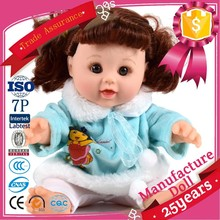 Newest china rag doll With Trade Assurance