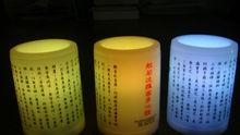 Led pillar candle-The Heart Sutra