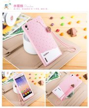 2015 New Cute hotselling Silicone mobile phone cover for Huawei P7