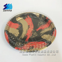 SM1-2104FB Take Out Round Food Packaging Disposable