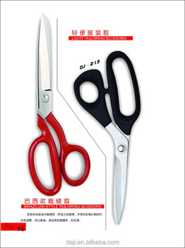 [DAJI] quality scissors