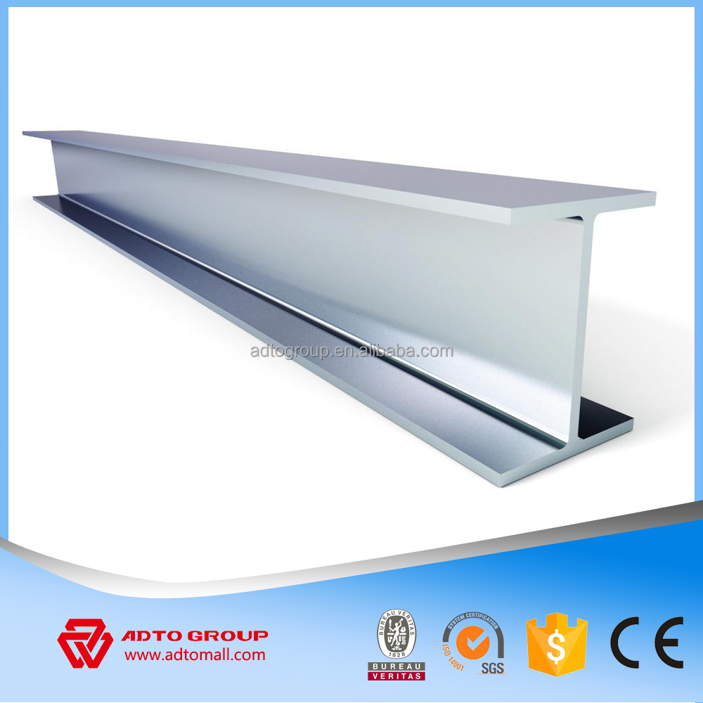ADTO Supplier Hot Rolled H Beam Structural Steel Material Q235 Q345 with Lowest Price Per Ton Wholesale Price