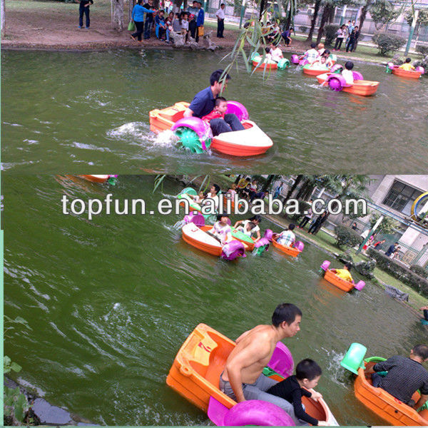 2013 hot selling small hand pull pedal boat